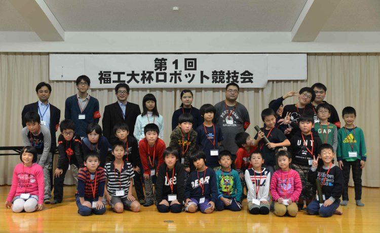 第5回授業と福工大杯ロボット競技大会が行われました